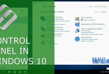 Photo of Cara Membuka Control Panel Pada Windows 10